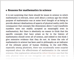 Reasons for mathematics in science