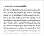 History [of extraterrestrial life]