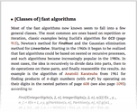 [Classes of] fast algorithms