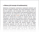 History [of concept of mathematics]