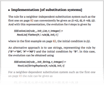 Implementation [of substitution systems]
