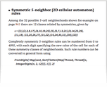 Symmetric 5-neighbor [2D cellular automaton] rules