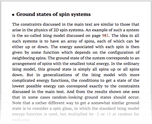 Ground states of spin systems