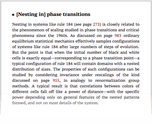 [Nesting in] phase transitions