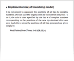 Implementation [of branching model]