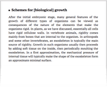 Schemes for [biological] growth