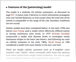 Features of the [patterning] model
