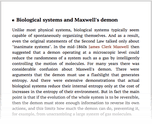 Biological systems and Maxwell's demon