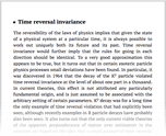 Time reversal invariance